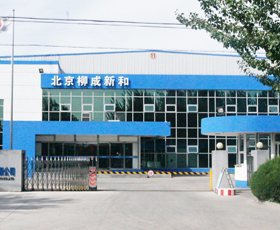 Beijing Yoosung Shinhwa Automobile Part Co., Ltd.