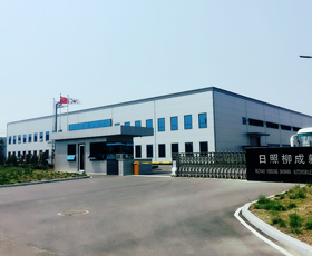 Rizhao Yoosung Shinhwa Automobile Part Co., Ltd.